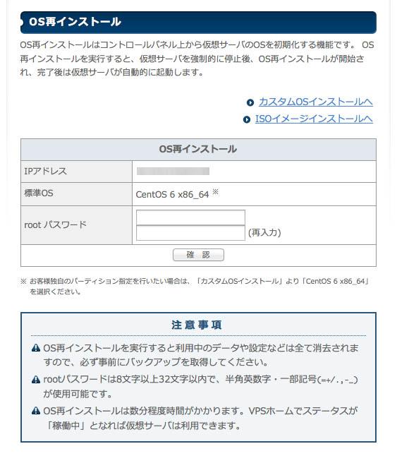sakura_debian1
